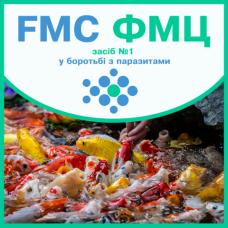 FMC - 1 л